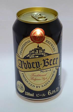アビービール